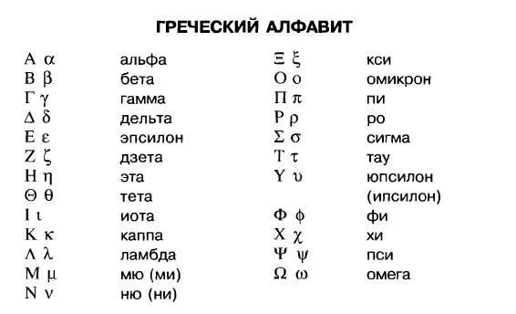 официальный сайт новокузнецка